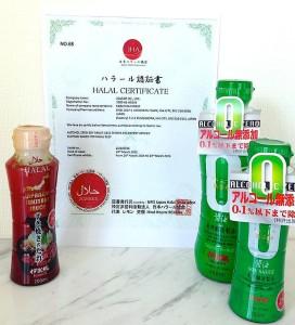 Halal soy sauce -Igagoe-